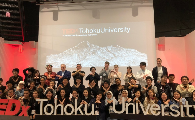 Inspiring 'Blueprints' at TEDxTohokuUniversity 2018