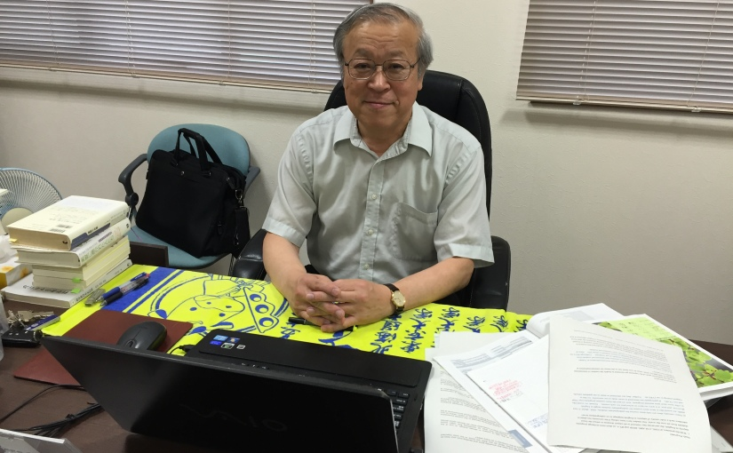 """""""Honestly speaking, this achievement exceeds our expectations."""" – Prof. KimioHanawa"""